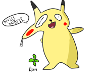 ds pikachu shitty_ds_games streamer:vinny // 1820x1500 // 213.0KB