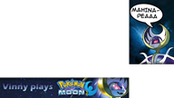 artist:pietro_the_clown_sheep game:pokemon game:pokemon_moon lunala overlay streamer:vinny // 1920x1080 // 1.0MB
