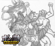 artist:hotfeet444 bryan game:pokken_tournament lucario machamp nidoking pokemon streamer:joel vinesauce // 2044x1711 // 2.1MB