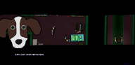 artist:noooiz dog game:hotline_miami_2 mark streamer:vinny // 912x443 // 135.7KB