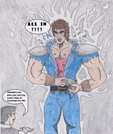 LIDL artist:FlameZardChaosBeam fist_of_the_north_star kenshiro streamer:joel // 2072x2456 // 2.2MB