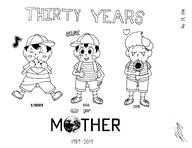 anniversary artist:vinchvolt game:earthbound game:earthbound_beginnings game:mother_3 lucas music_note ness ninten ocarina streamer:vinny sunflower // 2500x1931 // 529.6KB