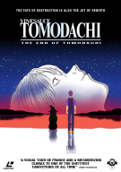 5th_anniversary anniversary finale game:tomodachi_life movie neon_genesis_evangelion poster streamer:vinny tomodachi two_faced vinesauce waluigi witch // 1000x1415 // 841.7KB
